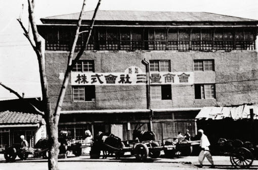 The-headquarters-of-Sanghoes-in-Daegu-in-the-late-1930s-1