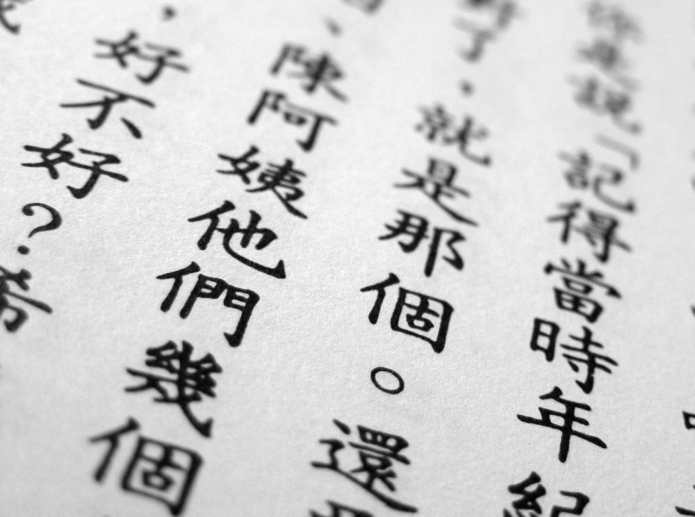 Mandarin Mondays The First 100 Characters Every Beginner Needs To